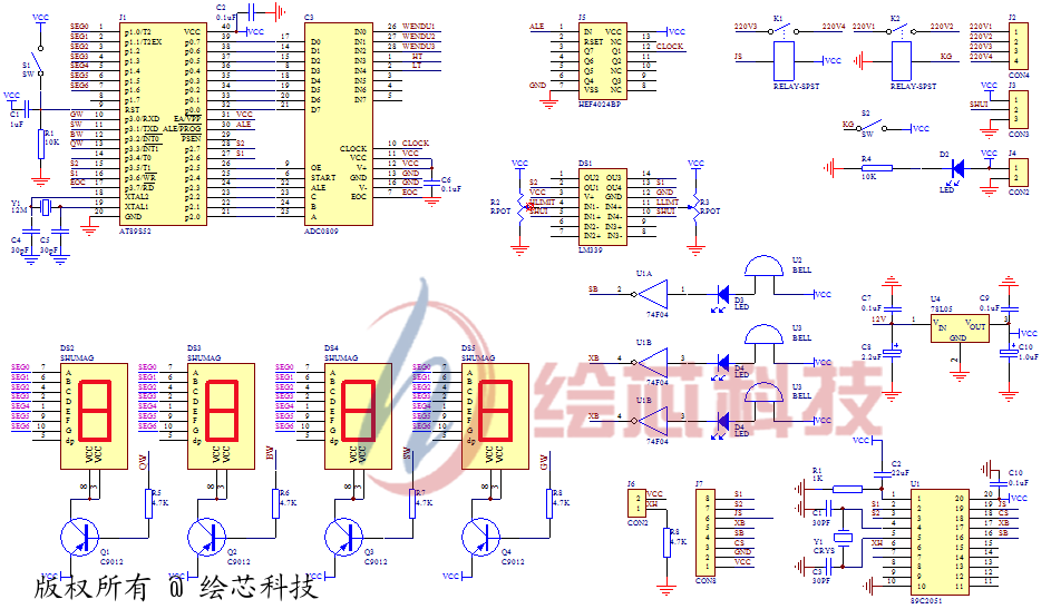 所选择at89s52单片机的晶振频率应低于33mhz,考虑到在程序设计中指令