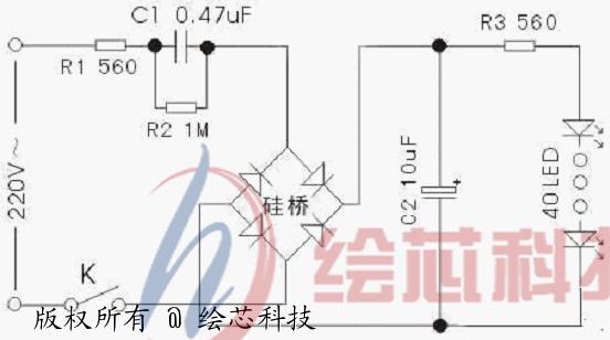 电容C1的作用为降压和限流大家都知道电容的特性是通交流隔直流当电容连接于交流电路中时其容抗计算公式为 XC = 1/2f C 式中XC 表示电容的容抗f 表示输入交流电源的频率C 表示降压电容的容量。 流过电容降压电路的电流计算公式为 I = U/XC 式中 I 表示流过电容的电流U 表示电源电压XC 表示电容的容抗 在220V50Hz的交流电路中当负载电压远远小于220V时电流与电容的关系式为 I = 69C 其中电容的单位为uF电流的单位为mA 电阻R1为泄放电阻其