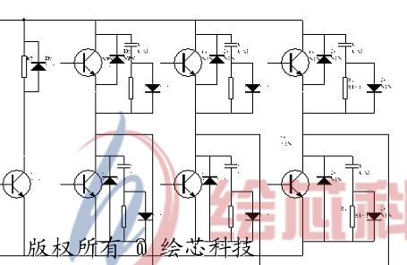 5三相电压型逆变电路 三相交流负载需要三相逆变器,在三相逆变电路中