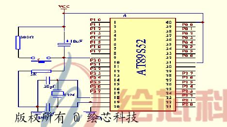 电路,xtal1接外部晶振和微调电容的一端,在片内它是振荡器倒相放大器