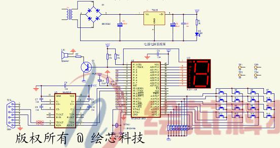 电路 电路图 电子 户型 户型图 平面图 原理图 552_292