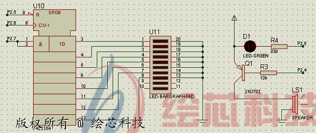 基于单片机的多路温湿度检测仪